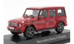 Mercedes-Benz G-Class W463 red 1:43 Norev