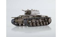 KB-1 1/43 DeAgostini, масштабные модели бронетехники, DeAgostini (военная серия), scale43