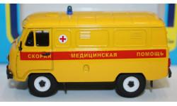 УАЗ 3741 скорая медицинская помощь желтый, масштабная модель, Агат/Моссар/Тантал, 1:43, 1/43