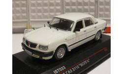 IST Models Газ 3110 белая