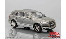 Audi Q7 Cararama, масштабная модель, Bauer/Cararama/Hongwell, 1:43, 1/43
