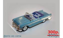 Pontiac Bonneville 1957 NewRay, масштабная модель, New Ray, 1:43, 1/43