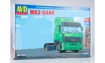 МАЗ-5440 AVD Кит из набора., сборная модель автомобиля, AVD Models, 1:43, 1/43