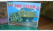 ЗиЛ-135ЛМ, масштабная модель, AVD Models, scale43