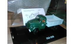 ГАЗ-93Б зеленый/серый DIP Models, масштабная модель, scale43