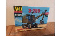 Э-255 AVD, сборная модель автомобиля, AVD Models, scale43