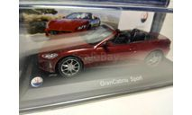 Maserati GranCabrio Sport, масштабная модель, Altaya, scale43