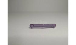 Решетка радиатора ГАЗ 24 сиреневая, запчасти для масштабных моделей, Агат/Моссар/Тантал, 1:43, 1/43