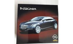 Opel Insignia Concept - Norev, масштабная модель, 1:43, 1/43