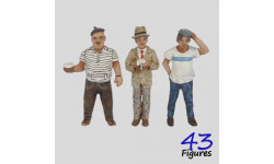 e402 Трус, Балбес и Бывалый фигурки 1/43 43figures, фигурка, 1:43
