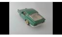 Модель автомобиля РЕМЕЙК REMAKE МАЗЕРАТИ МИСТРАЛЬ КУПЕ металл С014, масштабная модель, 1:43, 1/43, Maserati