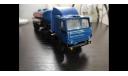Камаз 5410 седельный тягач 1/43 + молоковоз С004 из коллекции 1/43 АРЕК ЭЛЕКОН, масштабная модель, 1:43