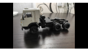 Камаз 5410 седельный тягач 1/43 бежевый С003  из коллекции 1/43 АРЕК ЭЛЕКОН, масштабная модель, scale43