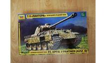 Немецкий средний танк TV Пантера 1/35, сборные модели бронетехники, танков, бтт, Звезда, scale35