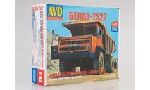 Сборная модель Карьерный самосвал БЕЛАЗ-7522, сборная модель автомобиля, AVD Models, scale43
