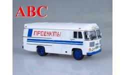ПАЗ-3742 рефрижератор 'Продукты', масштабная модель, Советский Автобус, scale43