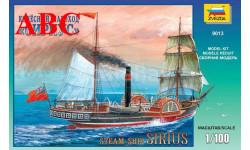 Колесный пароход 'Сириус', Код модели:  9013, сборные модели кораблей, флота, Звезда, scale100