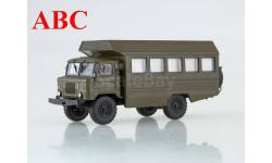 КСП-2001 (66) хаки , Код модели: 100787, масштабная модель, Автоистория (АИСТ), scale43, ГАЗ