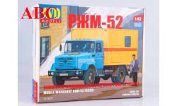 Ремонтно-жилищная мастерская РЖМ-52 (4333), Код модели: 1213KIT