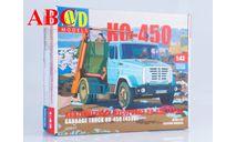 Сборная модель Контейнерный мусоровоз КО-450 (4333) , Код модели: 1258KIT, сборная модель автомобиля, ЗИЛ, AVD Models, scale43