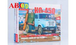 Сборная модель Контейнерный мусоровоз КО-450 (4333) , Код модели: 1258KIT