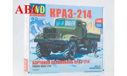Сборная модель КРАЗ-214 бортовой с тентом , Код модели: 1343AVD