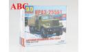 Сборная модель КРАЗ-255Б1 бортовой, Код модели: 1344AVD, сборная модель автомобиля, AVD Models, scale43