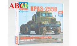 Сборная модель КРАЗ-255В cедельный тягач, Код модели: 1346AVD, сборная модель автомобиля, AVD Models, scale43