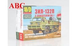 Сборная модель Автомобиль-амфибия ЗИЛ-132П с двигателем ВК-1, Код модели: 1359AVD, сборная модель автомобиля, AVD Models, scale43