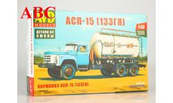 Сборная модель Кормовоз АСП-15 (133ГЯ) , Код модели: 1369AVD