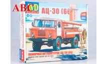Сборная модель Пожарная автоцистерна АЦ-30 (66) , Код модели: 1378AVD, сборная модель автомобиля, ГАЗ, AVD Models, scale43