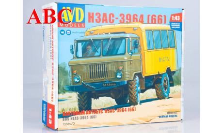 Сборная модель Вахтовый автобус НЗАС-3964 (66)  , Код модели: 1383AVD, сборная модель автомобиля, ГАЗ, AVD Models, 1:43, 1/43