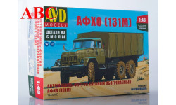 Сборная модель Автомобиль-фургон хлебный обогреваемый АФХО (131М), Код модели: 1423AVD, сборная модель автомобиля, AVD Models, scale43, ЗИЛ