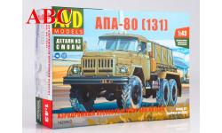 Сборная модель АПА-80 (131)  , Код модели: 1425AVD, сборная модель автомобиля, AVD Models, scale43, ЗИЛ