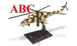 МИ-24В Военные Вертолеты №1, Код модели: deahel01, масштабные модели авиации, DeAgostini (военная серия), scale72