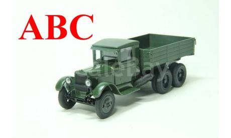 ЗиС-6 бортовой (зеленый), Код модели: H268b, масштабная модель, Наш Автопром, 1:43, 1/43