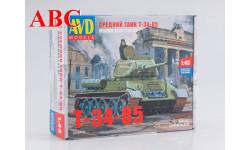 Сборная модель Средний танк T-34-85, Код модели: 3008AVD, сборные модели бронетехники, танков, бтт, AVD Models, 1:43, 1/43
