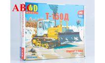 Сборная модель Трактор Т-150 гусеничный с отвалом, Код модели: 3012AVD, сборная модель автомобиля, AVD Models, scale43