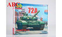 Сборная модель Основной танк Т-72А , Код модели: 3014AVD, сборная модель автомобиля, AVD Models, scale43