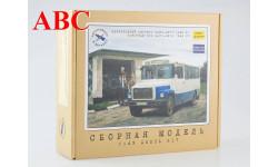 Пригородный автобус КАВЗ-3976 , Код модели: 4017KIT, сборная модель автомобиля, AVD Models, scale43