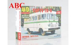 Сборная модель Автобус Тарту ТА-6, Код модели: 4018AVD