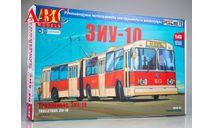 Сборная модель ЗиУ-10 (ЗиУ-683) троллейбус, Код модели: 4024AVD, сборная модель автомобиля, AVD Models, scale43