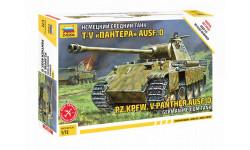 Немецкий средний танк T-V 'Пантера' Ausf.D Код модели:  5010, сборные модели бронетехники, танков, бтт, Звезда, 1:72, 1/72