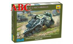 Настольная игра 'Танковый бой', Код модели:  6221, сборные модели бронетехники, танков, бтт, Звезда, scale0
