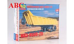 Сборная модель Полуприцеп МАЗ-9506-20, Код модели: 7037AVD