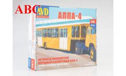 Сборная модель Полуприцеп АППА-4, Код модели: 7053AVD