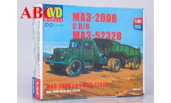 Сборная модель МАЗ-200В с полуприцепом МАЗ-5232В, Код модели: 7059AVD, сборная модель автомобиля, AVD Models, scale43