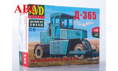 Сборная модель Пневмоколесный каток Д-365 , Код модели: 8004AVD, сборная модель автомобиля, AVD Models, scale43