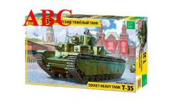 Советский тяжелый танк Т-35, Код модели:  3667