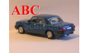 ГАЗ 3110 Волга, синий, Код модели: P102a, масштабная модель, Наш Автопром, 1:43, 1/43